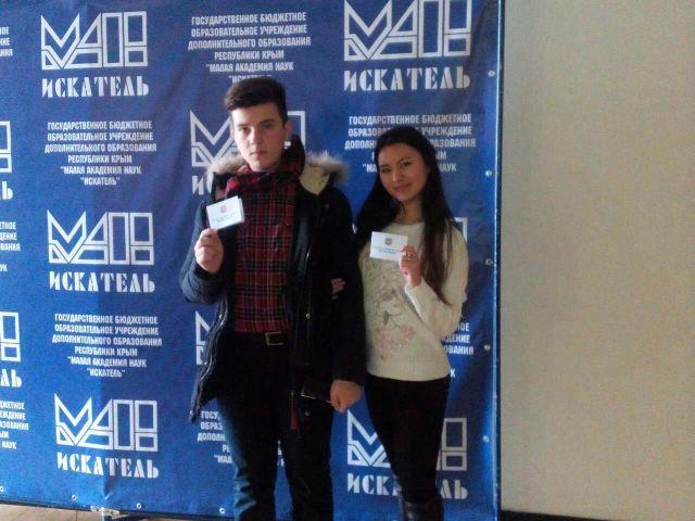 Олег и Настя